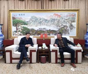 中新社福建分社社长徐德金调研新辉大电子商务产业园区